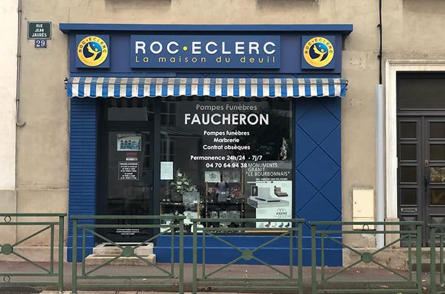 Pompes funèbres Faucheron à Commentry- Allier (03)
