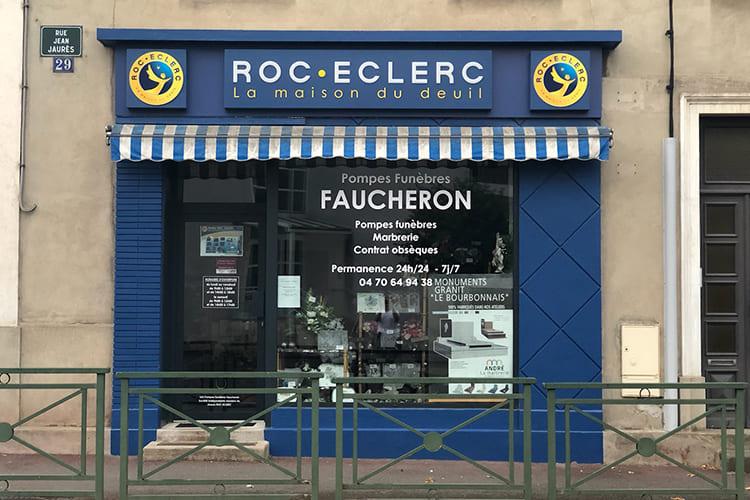 Pompes funèbres Faucheron à Commentry - Allier (03)